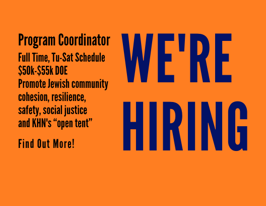 We're Hiring - program coordinator, full time