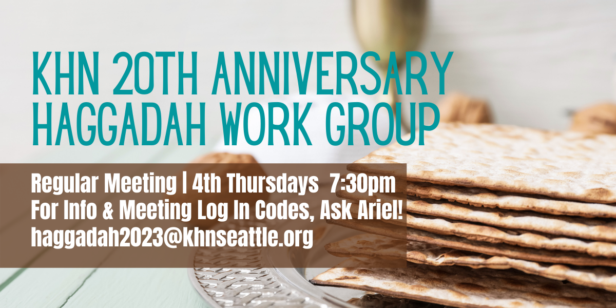 Banner for Haggadah work group
